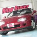 Toyota Supra MKIV Non Turbo: Titelbild