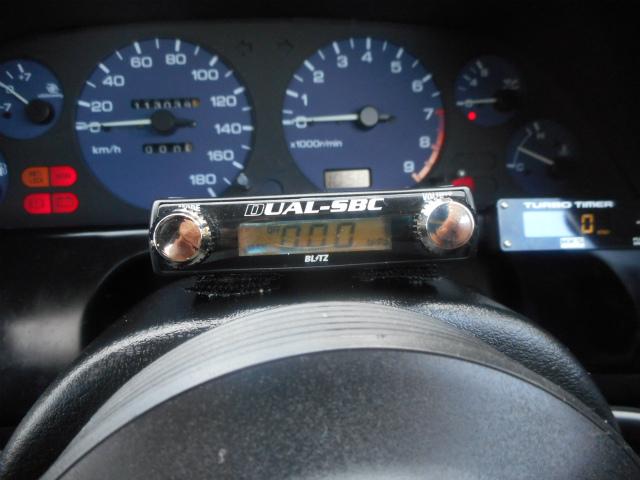 Nissan Skyline R32 GTS-T Type M (1990) HIGH SPEC - Interieur 1