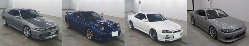 Übersicht: Auktionsfahrzeuge