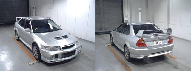 Mitsubishi Lancer Evo VI bei der Auktion