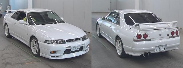 Nissan Skyline R33 GT-R im Auktionshaus